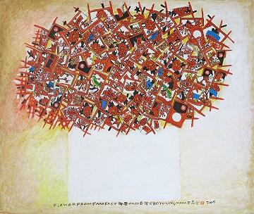 3.조영남 극동에서온꽃 72.5x61cm Acrylic on canvas 2005.jpg