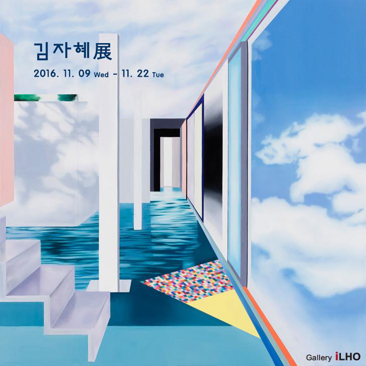 김자혜메일링 사본.jpg