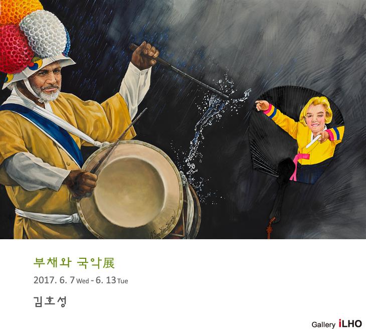 김호성 메일링 사본.jpg