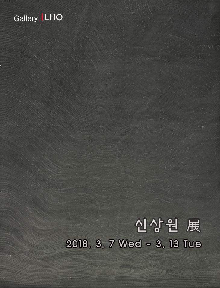 신상원_ 메일링2.jpg